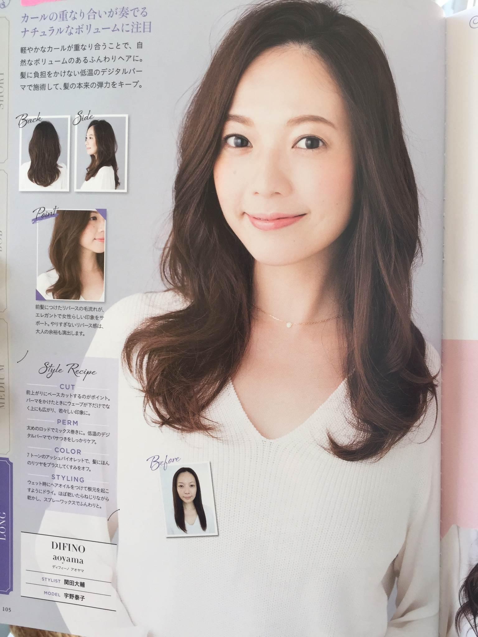 大人のための美人ヘアカタログ2017関田