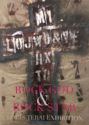 ROCK GOD & ROCK STAR
