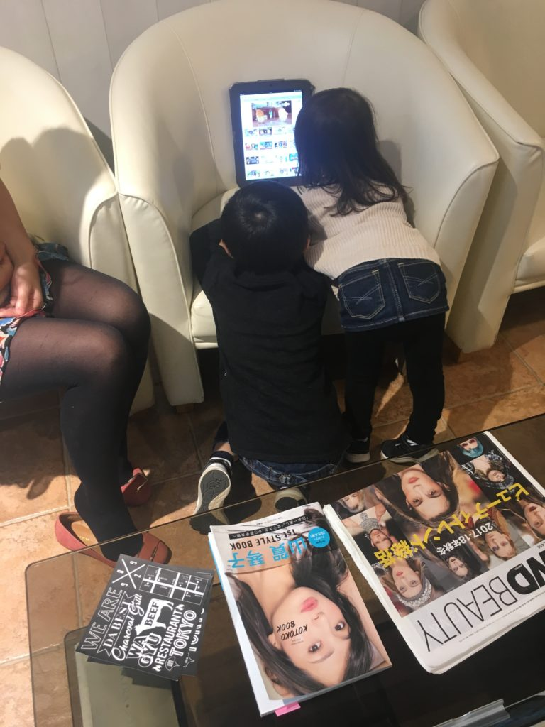 赤坂の子連れOK美容室 DIFINO赤坂[個室あり]