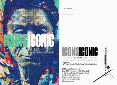 ICONSICONIC by TOM TOR Exhibition