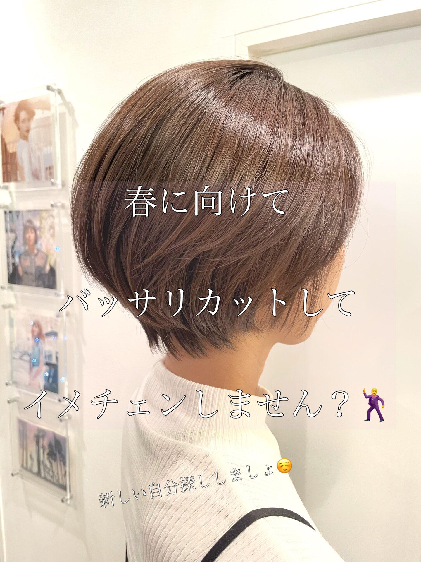髪の毛も華を咲かせましょう♪