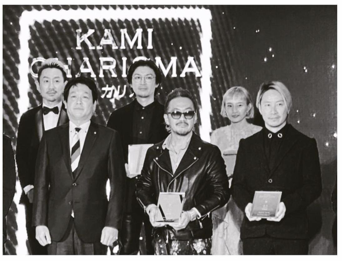カリスマ美容師のミシュラン「カミカリスマ」発刊!日本の美容文化を世界へ