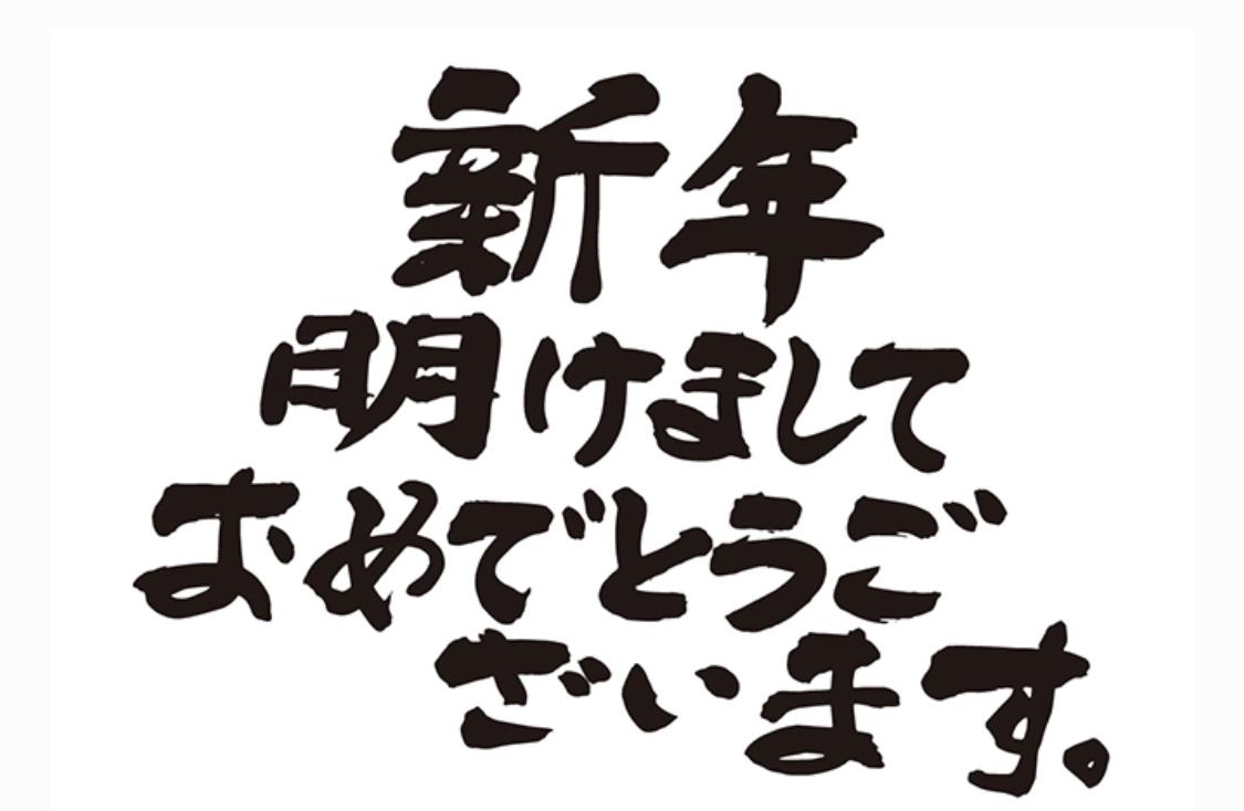 DIFINO aoyama 佐野です。2020年もよろしくお願いします。