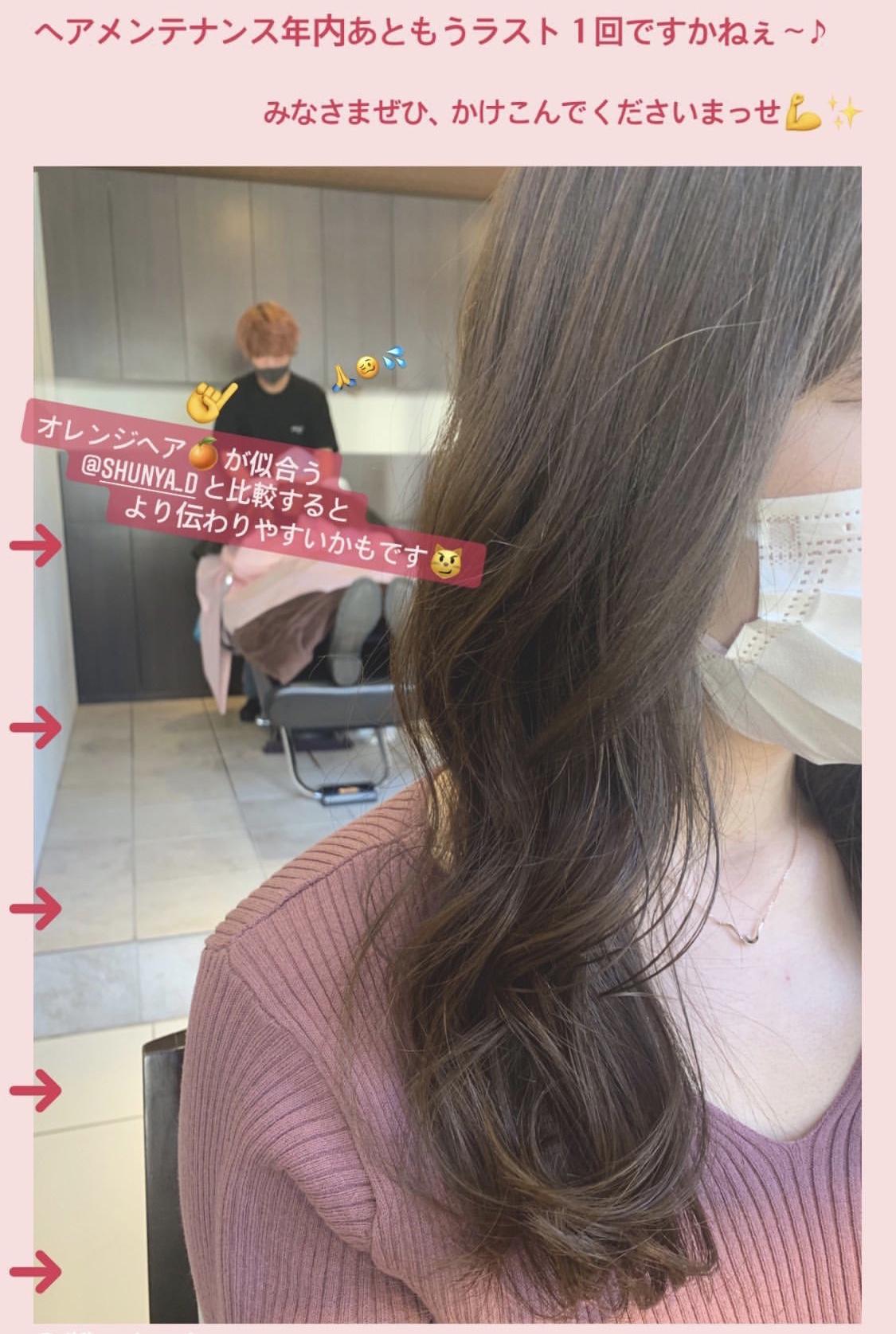 コスメストレートパーマ×ブリーチなしカラーでも理想になれます!^ ^!