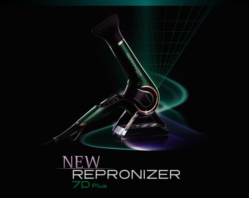 いよいよ来月レプロナイザー7Dの発売!
